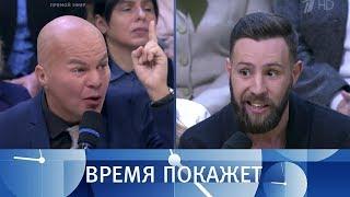 Украина: массовые протесты и оружие США. Время покажет. Выпуск от 20.11.2018