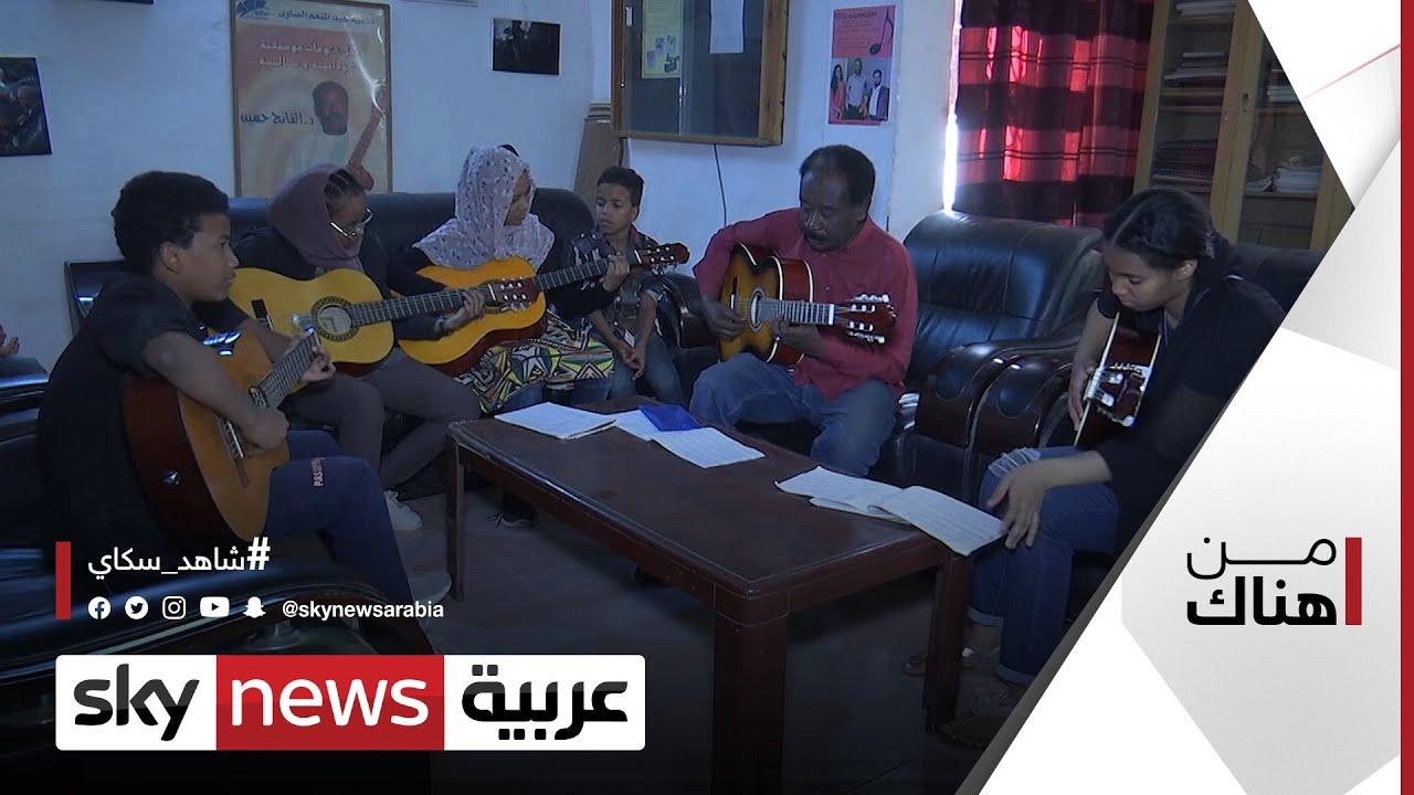السودان.. إقبال متزايد على تعلم الموسيقى بشتى أنواعها رغم الصعوبات | من هناك  - نشر قبل 14 ساعة