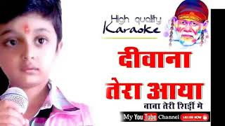 Diwana tera aya baba teri shirdi mein Karaoke by sanjay agrawal indore
