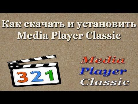 Видео плееры Скачать программы для воспроизведения видео