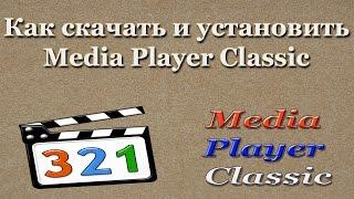 видео Скачать TV Player Classic 7.2.2 для Windows бесплатно