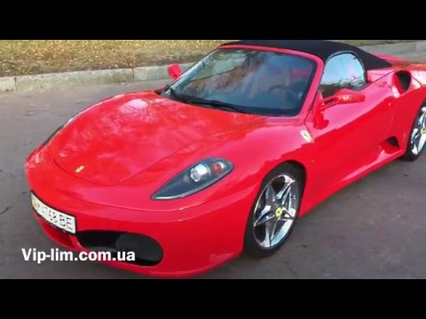 Toyota MR2 Body Kit Into A Ferrari F430