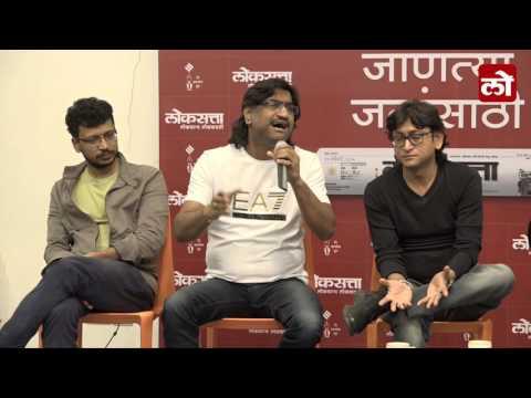 Jaundya Na Balasaheb - Gondhal song by Ajay