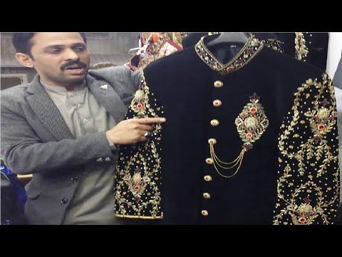 New Stylish & Beautiful Groom dresses | Sherwani design 2020 | Sastay Rates|Bhuwana Bazar Faisalabad