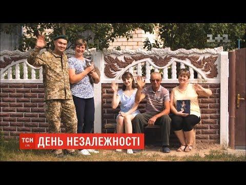 Візитівка Чернігова -