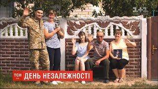 Візитівка Чернігова - люди: як живуть найпівнічніші українці