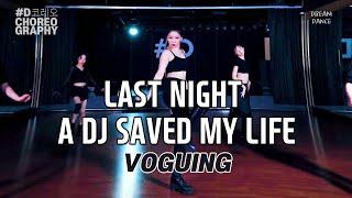 Indeep - Last Night a D.J. Saved My Life / EVE LOVE CHOREOGRAPHY