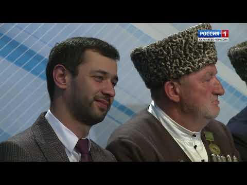 """""""Народная кладовая"""" (на карачаевском языке)"""