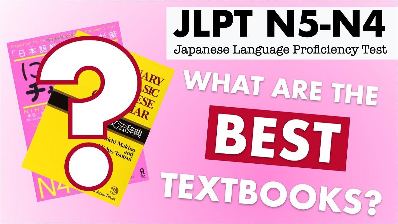 JLPT - What Books Should I Buy? 1: N4 & N5 - YouTube