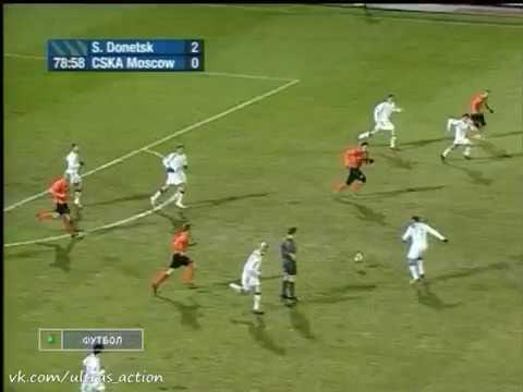 Смотреть Шахтер 2-0 ЦСКА. Лига Европы 2008/2009. 1/8 финала онлайн