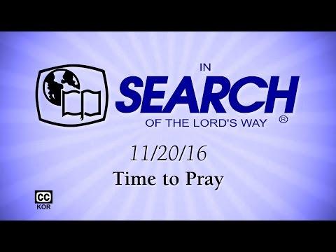 """Time to Pray"""