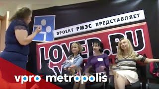 Seduction lessons in Russia - VPRO Metropolis thumbnail
