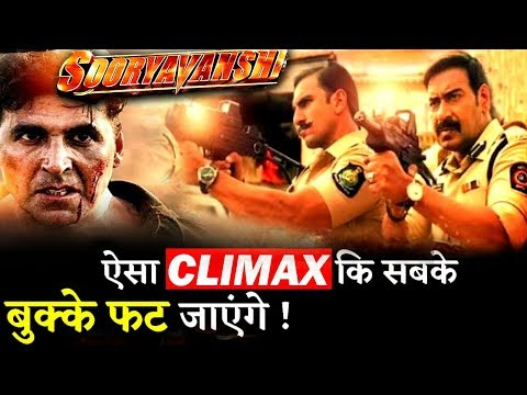 Here Are  Interesting And Amazing Things You Must Know About SOORYAVANSHI Climax!