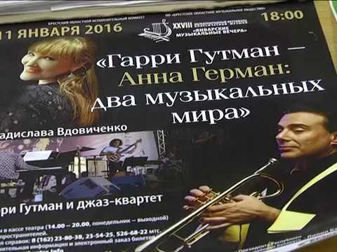 2016-10-19 г. Брест. Пресс-конференция по вопросам организации фестиваля. Новости на Буг-ТВ.
