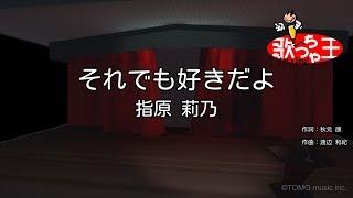 NTV系ドラマ「ミューズの鏡」主題歌 サマンサタバサジャパンリミテッド...