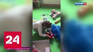 Узница золотой клетки 5-летняя Саша с рождения живет в частной клинике - Россия 24