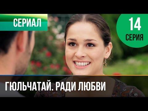Телепрограмма - Телеканал Русский Роман