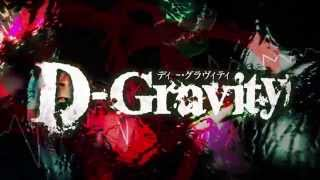 白石涼子/DREAD  −ドレッド− 白石涼子 動画 26