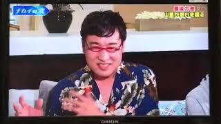 ナカイの窓~最終回~No3 感動編