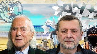 Paradise Papers, интервью с Новгородцевым и Чийгозом, ИГИЛ в Центральной Азии