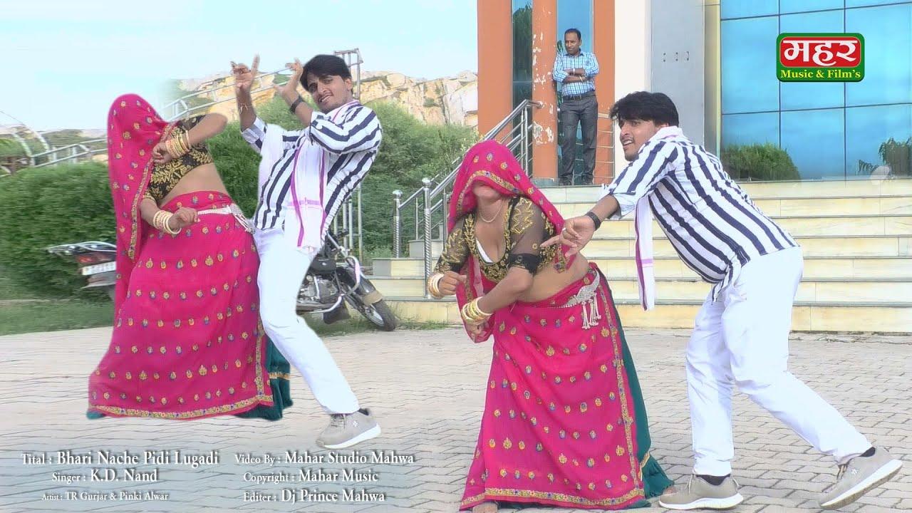 Meena Dj Song || टीकी में सब तीरथ मन्दिर छोड़ दे जाबो - 3D Remix Song || KD Nand || New Dj Song