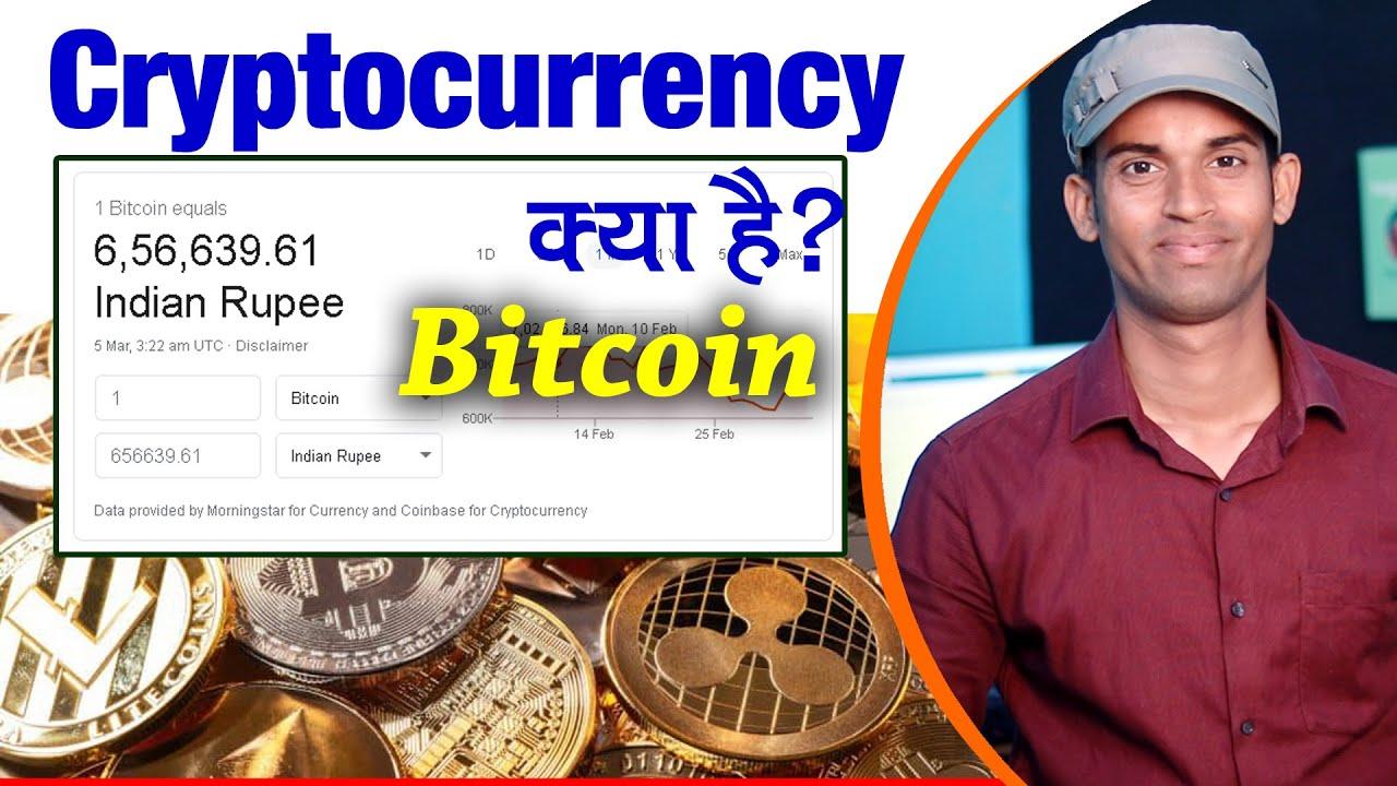 bitcoin firm commissioni di scambio di criptocurrency