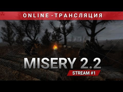 S.T.A.L.K.E.R.: MISERY 2.2 [Stream 1]