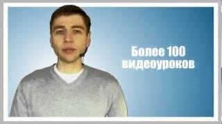 Компьютерная Азбука   Видео Уроки! flv(, 2013-02-04T05:04:28.000Z)