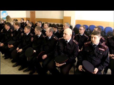 В Новосибирской области выбрали лучшего участкового уполномоченного полиции