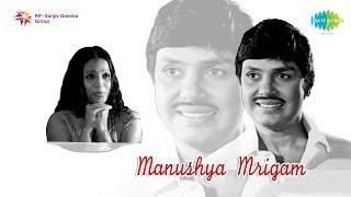 Manushya Mrigam | Kasthoori Maan Mizhi song