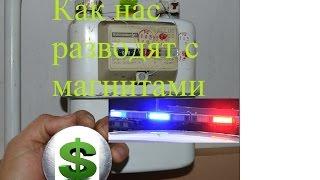 видео Газовые счетчики