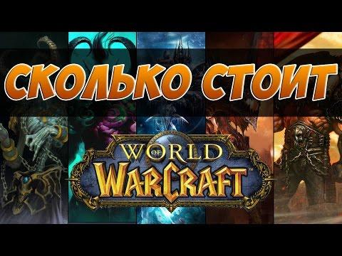 Официальный ролик World of Warcraft: Mists of Pandaria