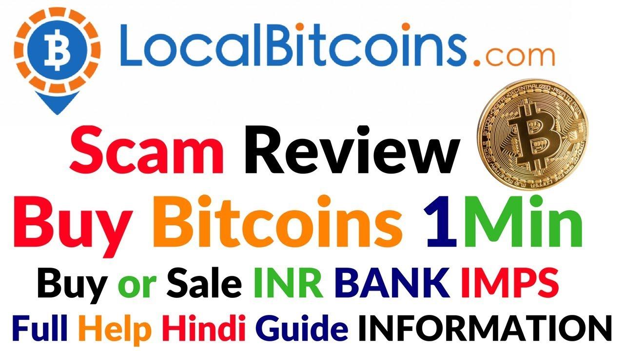konvertuoti btc į inr bitcoin rinkos dalies istorija