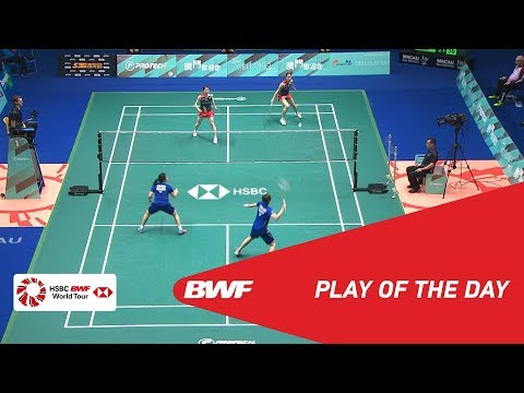 Play Of The Day | MACAU OPEN 2018 SF | BWF 2018
