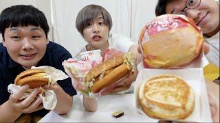 【新商品】マクドナルドのハワイアンバーガー全種類食べてみた!