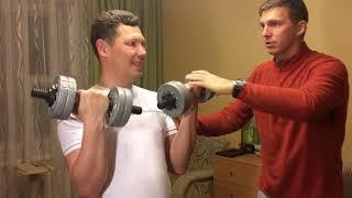 Мужчины! С 23 февраля Вас!!! Гантельная гимнастика для мужчин в домашних условиях
