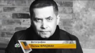"""Николай Расторгуев в программе """"Однажды"""""""