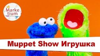 Как Сделать Muppet Show Игрушку (Игрушка на Руку)! Своими Руками за 1 Минуту!