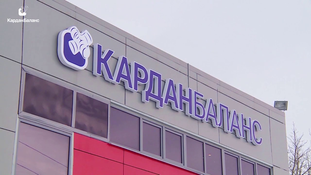 КАРДАННЫЙ ВАЛ LEXUS - Ремонт в компании  «Кардан Баланс» отзыв