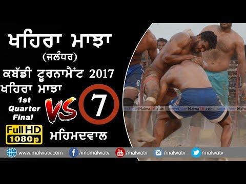 KHAIRA MAJJA (Kapurthala)   KABADDI TOURNAMENT - 2017   KHAIRA vs MEHMADWAL   Full HD   Part 7th