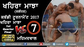 KHAIRA MAJJA (Kapurthala) | KABADDI TOURNAMENT - 2017 | KHAIRA vs MEHMADWAL | Full HD | Part 7th