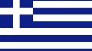 imnul greciei