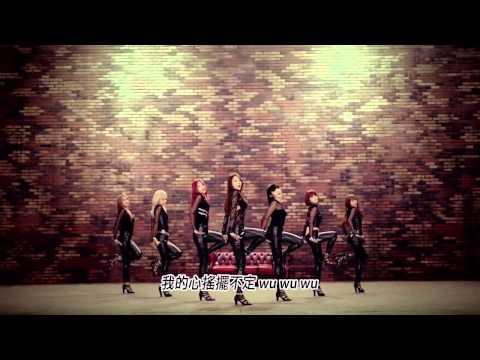 王牌女神AOA - 動搖Confused (華納official HD 高畫質官方中字版)