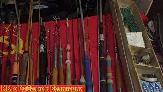 Музей спиннингов СССР Какие спиннинги можно было купить в СССР Коллекция советских спиннингов