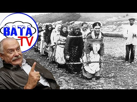 Видео Крепостное право в россии 19 в
