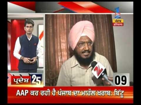 Audio message of Arvind Kejriwal creating political drama in Punjab