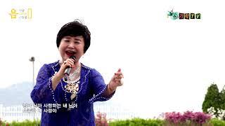 가수 김연주-꿈같은 사랑[음악을 그리는사람들]