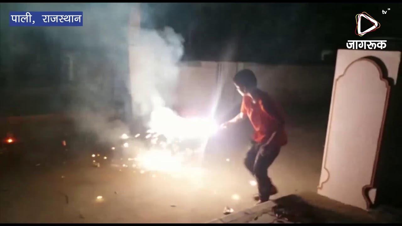पाली : भारत जीत का मना जश्न
