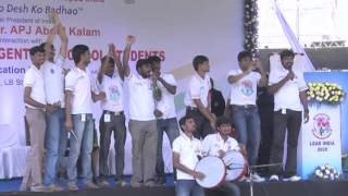 Lead India Song by -Mr Naveen Kumar -Master Trainer .mpg