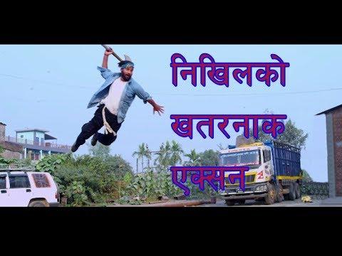 """निखिलको खतरनाक एक्सन    New Nepali Movie - """"Rudra"""" Trailer Review    Nikhil Upreti, Bishow, Sa ra"""